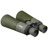 Binocular Konus Proximo 9x63