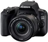 Cámara Canon EOS 200D II (18-55mm)