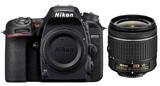 Cámara Nikon D7500 (18-55mm VR)