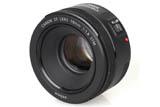 Lente Canon EF 50mm f/1.8 II STM